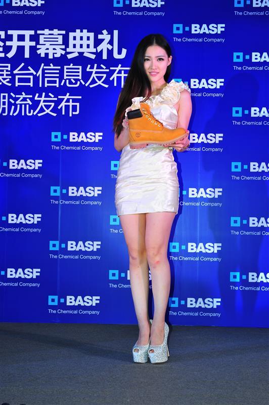 巴斯夫发布2015皮革时尚流行趋势