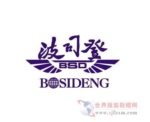 logo logo 标志 设计 矢量 矢量图 素材 图标 569_464