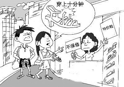 手绘漫画学习鞋子