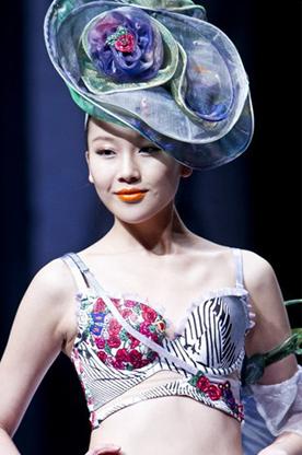 中国国际时装周上的设计大赛