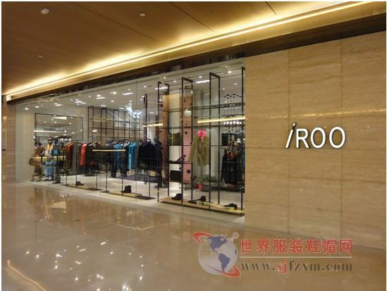 """台湾时尚女装""""iroo""""将正式向大陆市场进军"""