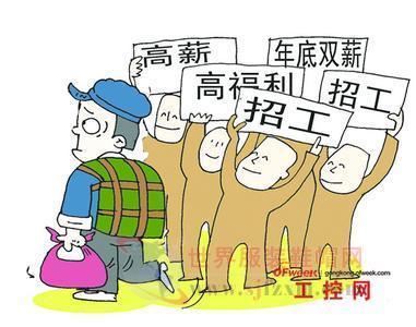 中国人口红利现状_用工荒 人口红利