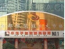 广西西林县开展服装鞋帽市场专项整治行动