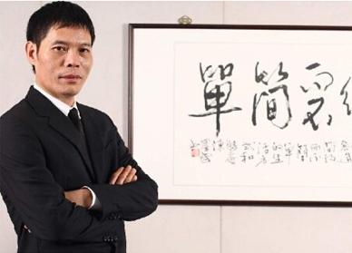 王良星:利郎简约不简单的成功之路