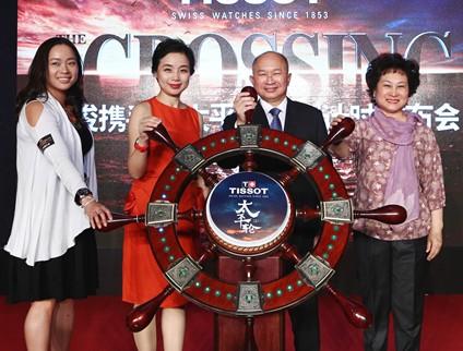 天梭攜手吳宇森正式開啟《太平輪》上映倒計時
